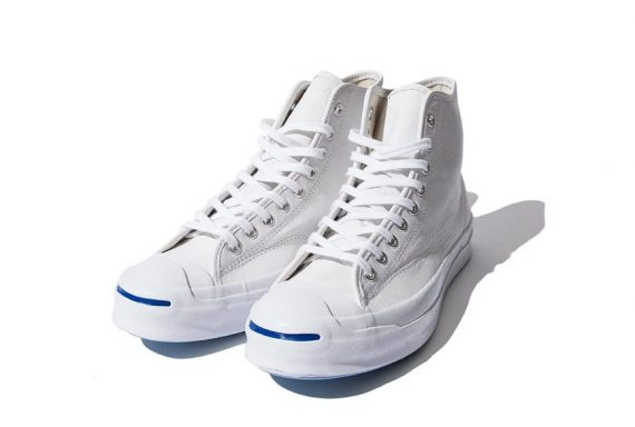 converse-jack-purcell-signature-white_p1