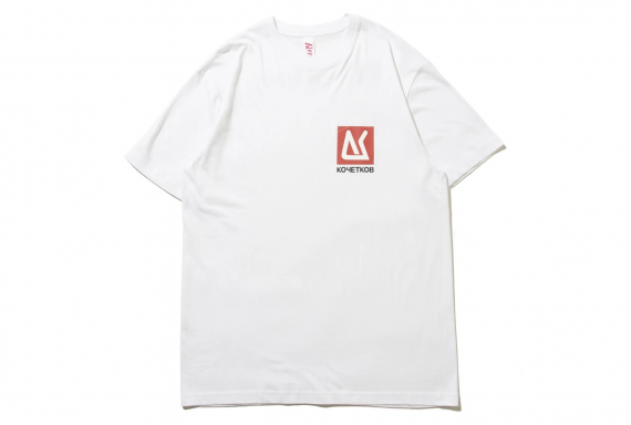 kochetkov-corporate-tee-white_p2