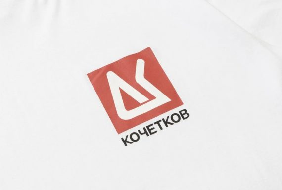 kochetkov-corporate-tee-white_p1