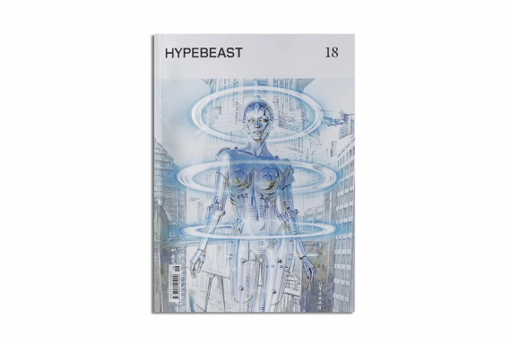 hypebeast-magazine-issue-18-the-sensory-issue_p2