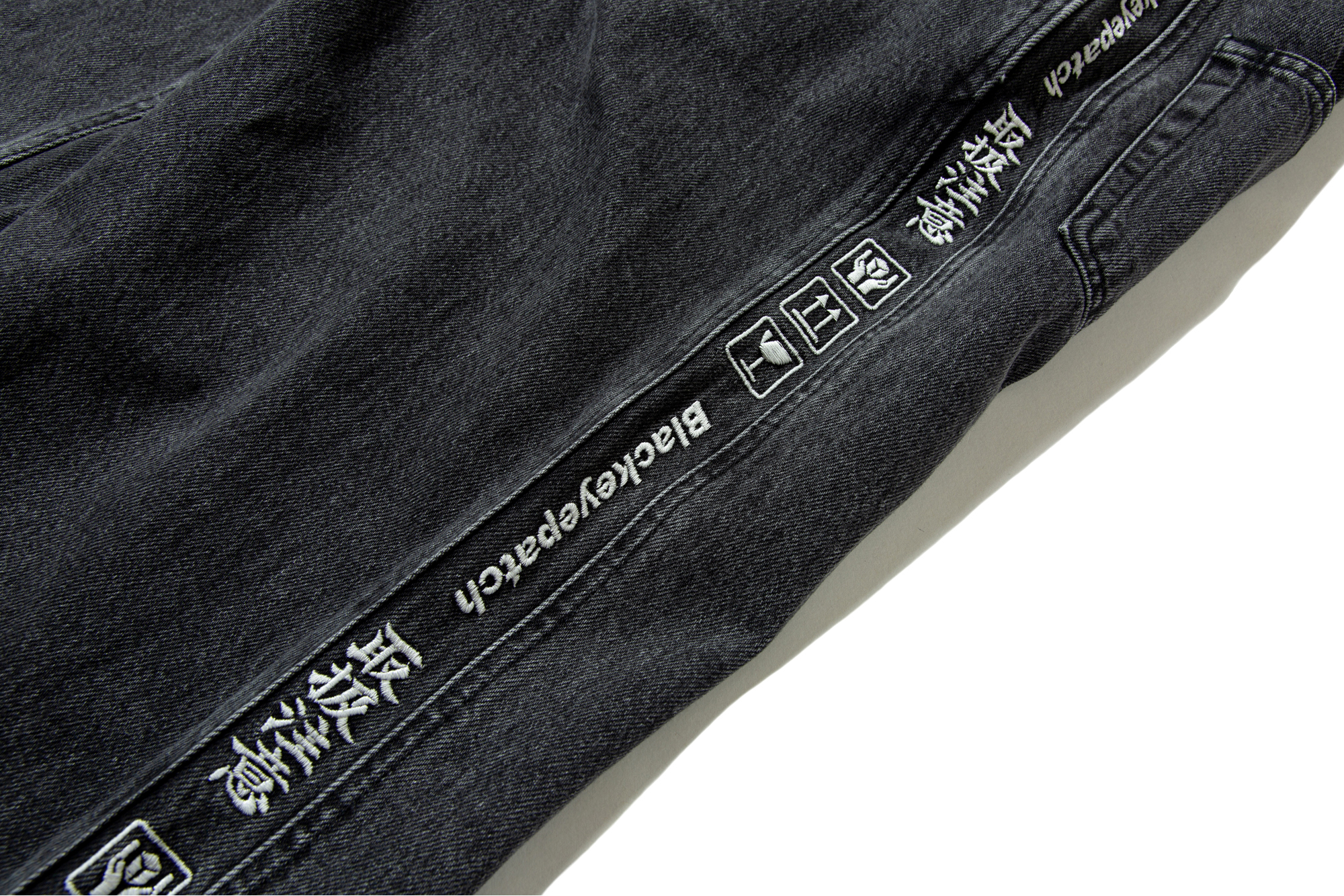 handle-with-care-denim-pants_p1