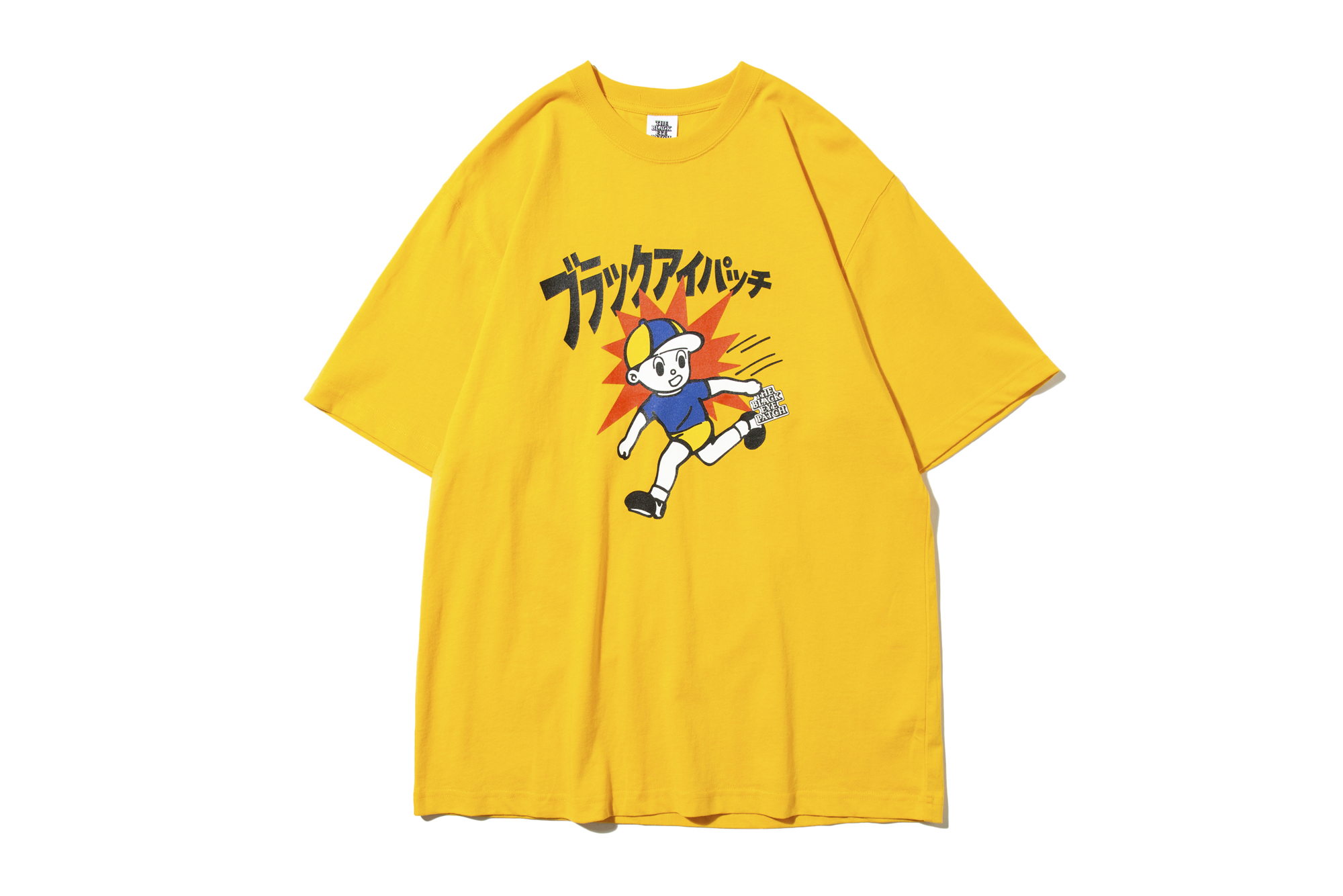 children-at-play-tee-yellow_p2