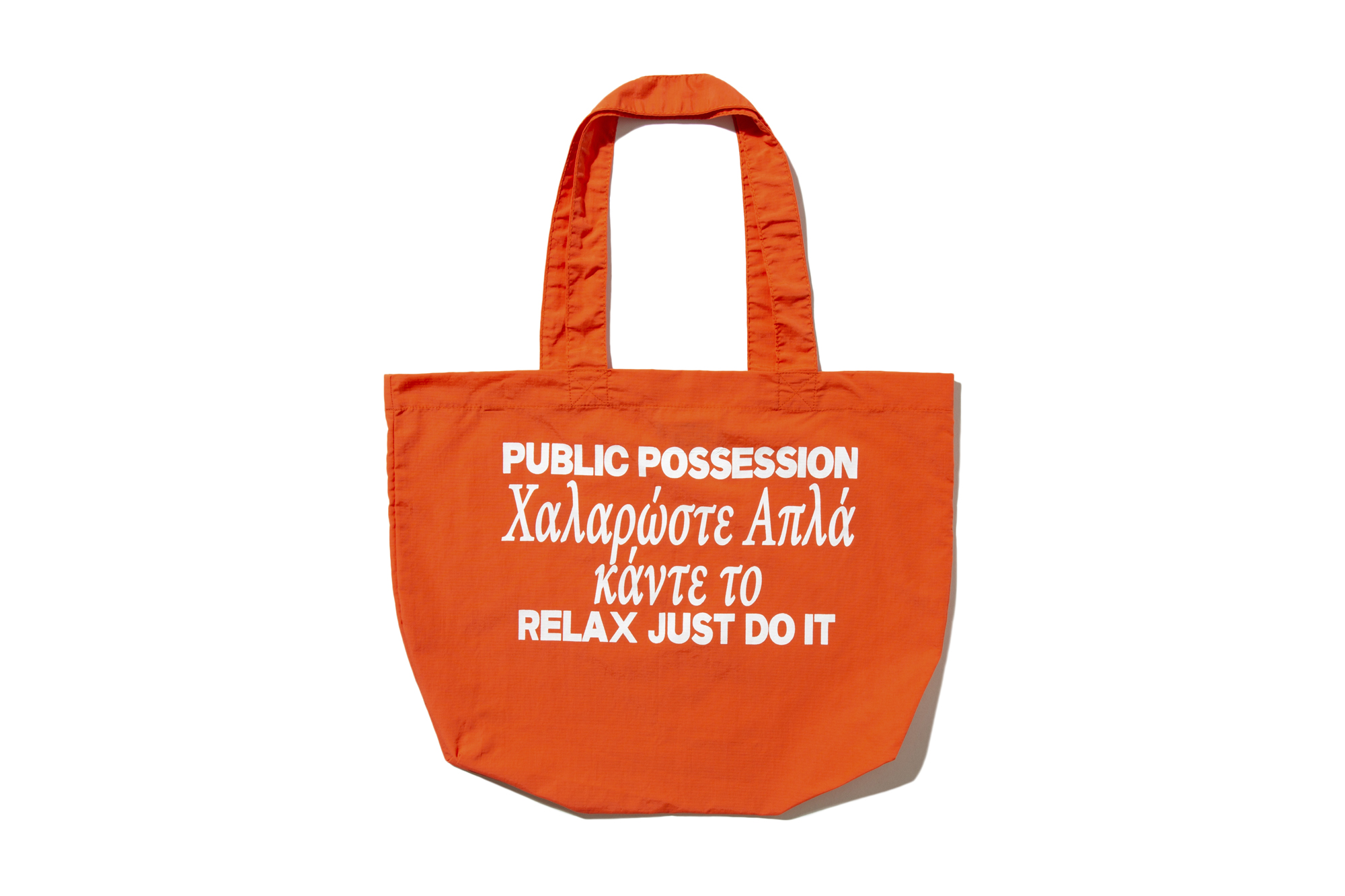 pp-pillar-tote-bag_p2